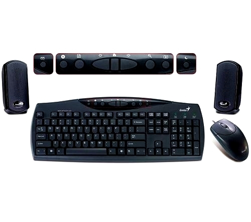 Genius 3 in 1 Desktop Kit KMS U110